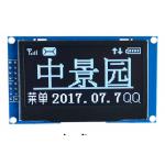 HR01692.42inch  16pin OLED IIC White