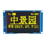 HR0170 2.42inch  16pin OLED IIC Yellow