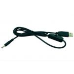 HS0875 Black USB Male to 5.5*2.1mm DC cable 120cm with button