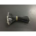 HS0986 10cm Dupont Wire Male single head 200pcs/pack Black