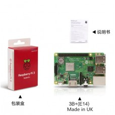 HR0074-1 E14 version Raspberry Pi 3 Model B + Plus UK Made