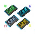HR0167 2.42inch  7pin OLED SPI/IIC