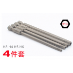 HS2276 4pcs 100mm Lenth Hex Shank Magnetic Hex Head Screwdriver Bits Electric screwdriver Bits Tool H3 H4 H5 H6