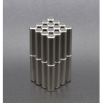 HS2279 100pcs Powerful Round Magnets 5x20mm