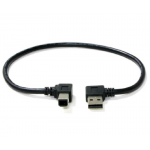 HS0275 0.5M  USB 2.0 A Male to B Male 90 degree Printer Scanner Cable