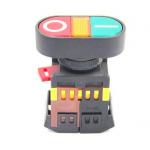 HS0677 1 NO NC APBB-22N 220V AC Yellow Light ON/OFF START STOP Momentary Switch