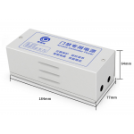 HS1618 Backup Battery Power Supply 12V 5A for access controller