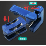 HS2246 Manual Edge Trimmer Double Edge Trimming Tools Woodworking Edge Cutter