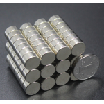 HS2280 100pcs Powerful Round Magnets 10x5mm