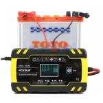 HS2326 12V 8V ---24V 4A Automatic Smart Battery Charger, 3-stage smart Battery Charger, Car Battery Charger for GEL WET AGM Battery