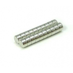 HS2471 Powerful Round Magnets  5x3mm 100pc