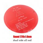HS2777 MK2Y Round 220mm Heated Bed, print diameter 200mm, PCB 12V