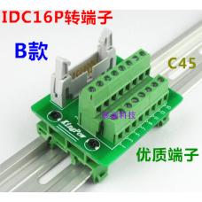 HS2826 IDC16P relay terminal 16P horn turn terminal PLC turn terminal terminal 16 core turn terminal