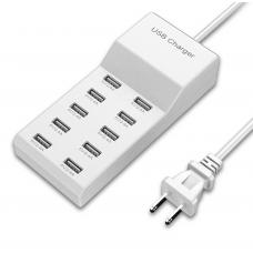 HS2832 USB Charger 10ports 5V 2.4A