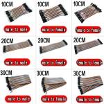 HS3328 Dupont wire 10cm/20CM/30CM/40cm F/F F/M M/M