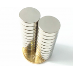 HS3354 100pcs Powerful Round Magnets 12x3mm