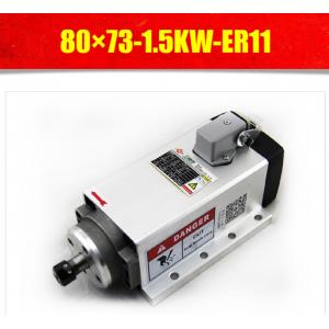 HS3501 ER11 1.5KW Air Cooled Spindle motor 220V
