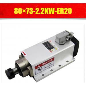 HS3502 ER20 2.2KW Air Cooled Spindle motor 220V