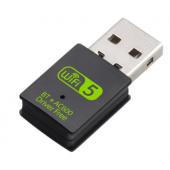 HS3595 Wireless USB Bluetooth Adapter 600Mbps 2.4g/5.8g bluetooth wifi adapter
