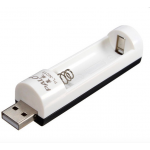 HS0381 USB 2.0 Power Battery Travel Charger For AA Or AAA Ni-MH Rechargeable Battery